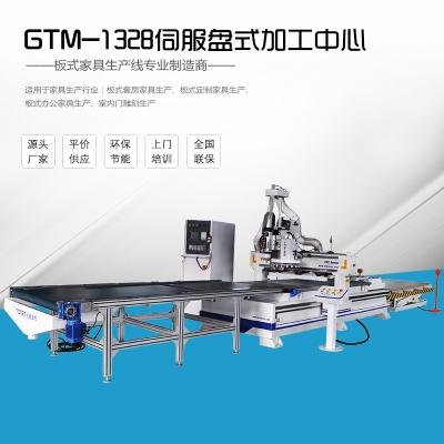 GTM-1328伺服盘式加工中心