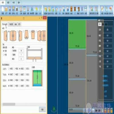 木工开料机使用什么软件好?